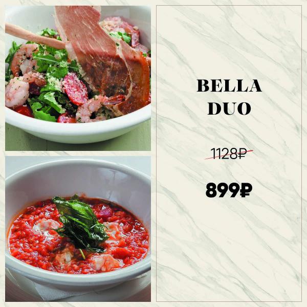 Bella Duo