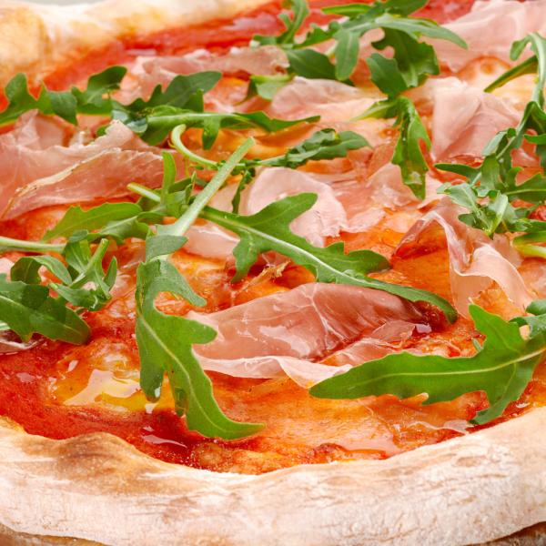 Набор «Пицца по-пармски»
