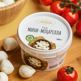 Мини-моцарелла