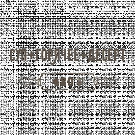 Суп + Горячее + Десерт